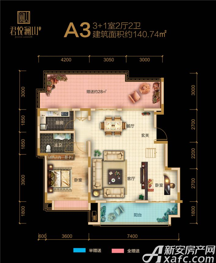 融翔·君悦澜山1#2#A3户7F4室2厅140.74平米