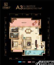 融翔·君悦澜山1#2#A3户7F4室2厅140.74㎡