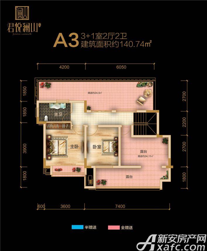 融翔·君悦澜山1#2#A3户8F4室2厅140.74平米