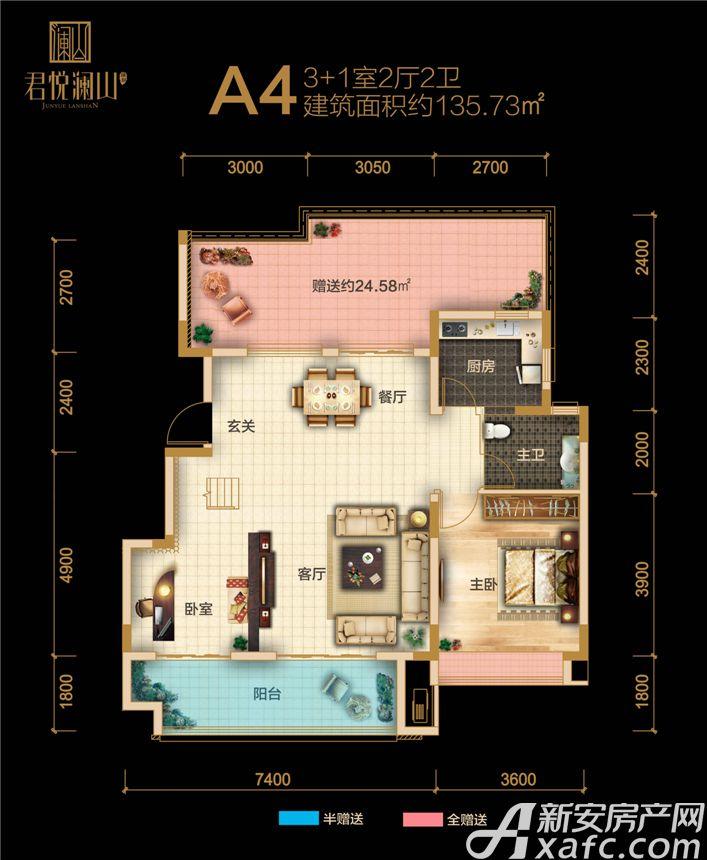 融翔·君悦澜山1#2#A4户7F4室2厅135.73平米