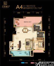 融翔·君悦澜山1#2#A4户7F4室2厅135.73㎡
