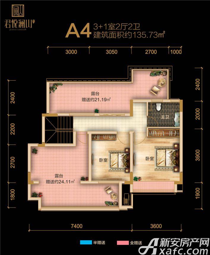融翔·君悦澜山1#2#A4户8F4室2厅135.73平米
