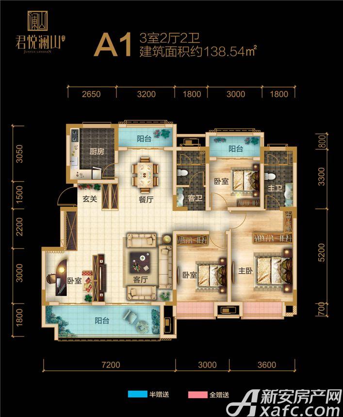 融翔·君悦澜山3#7#8#A1户3F3室2厅138.54平米