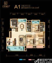 融翔·君悦澜山3#7#8#A1户3F3室2厅138.54㎡
