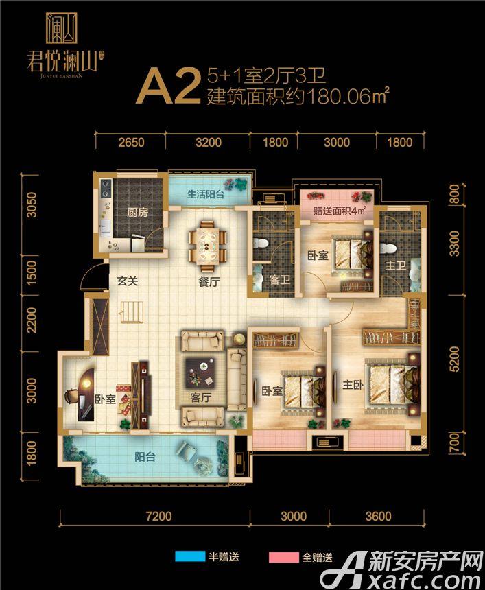 融翔·君悦澜山3#7#8#A2户7F6室2厅180.06平米