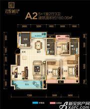融翔·君悦澜山3#7#8#A2户7F6室2厅180.06㎡