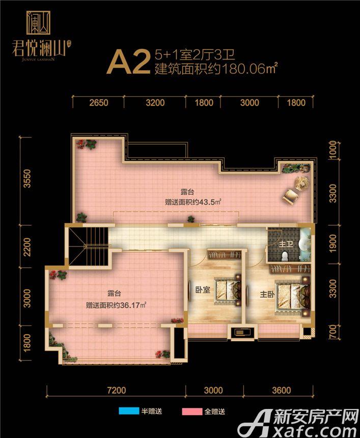 融翔·君悦澜山3#7#8#A2户8F6室2厅180.06平米