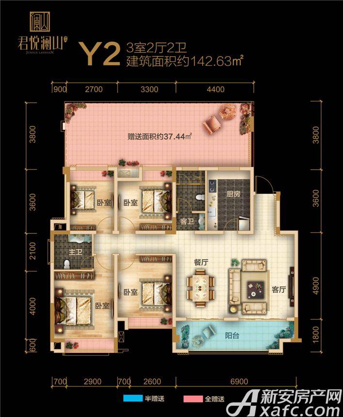 融翔·君悦澜山5#Y2户3F3室2厅142.63平米