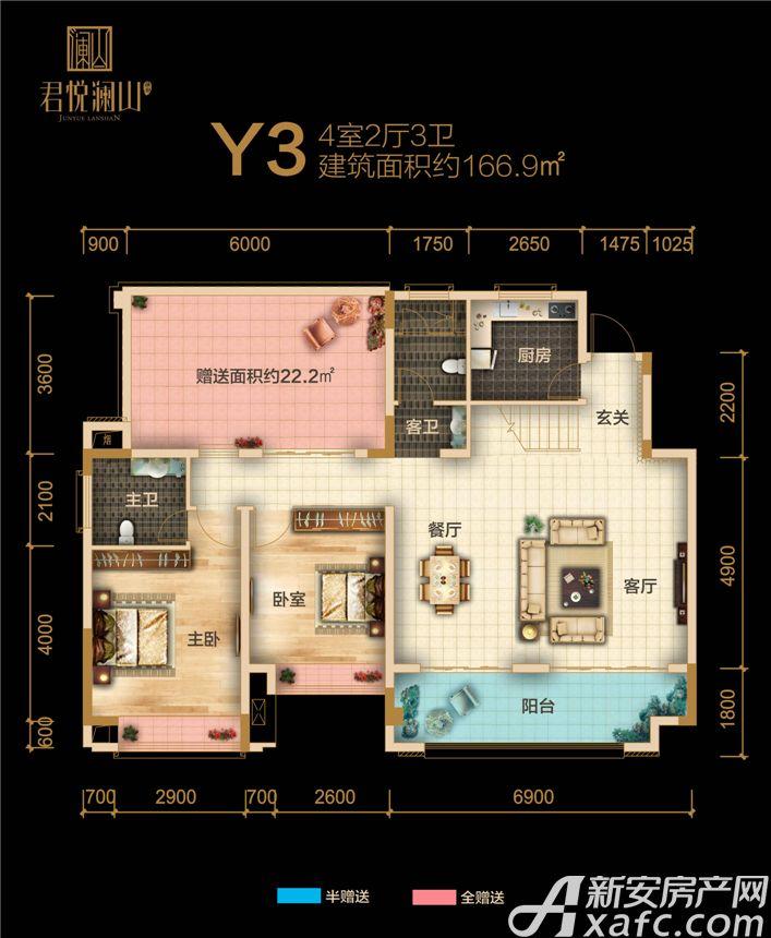融翔·君悦澜山5#Y3户7F4室2厅166.9平米