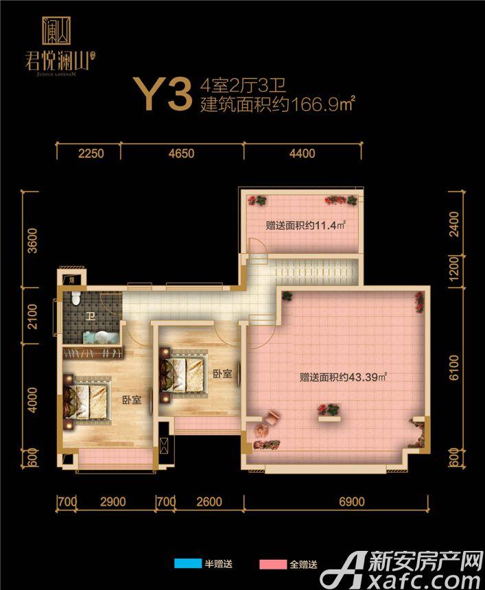 融翔·君悦澜山5#Y3户8F4室2厅166.9平米