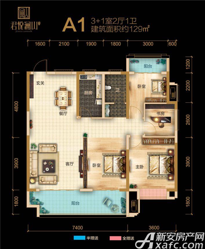 融翔·君悦澜山19#20#A1户4室2厅129平米
