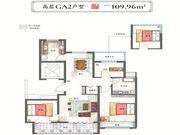 和顺静天府GA2户型3室2厅109.96㎡