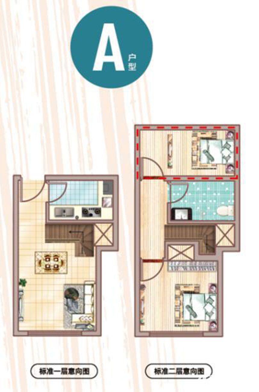 文一名门金隅A户型2室2厅35平米