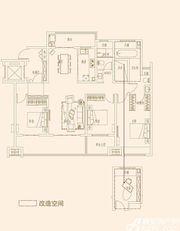 皖新国玺A户型4室2厅139㎡