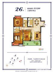 荣盛西湖观邸荣盛西湖观邸26#户型图3室2厅132㎡