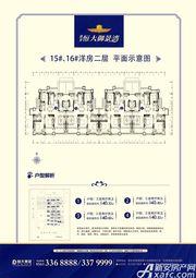 淮北恒大御景湾15#、16#洋房二层3室2厅140.32㎡