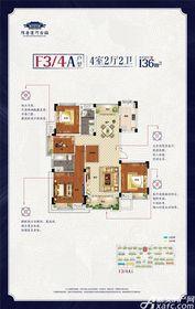 运河人家F3/4A4室2厅136㎡