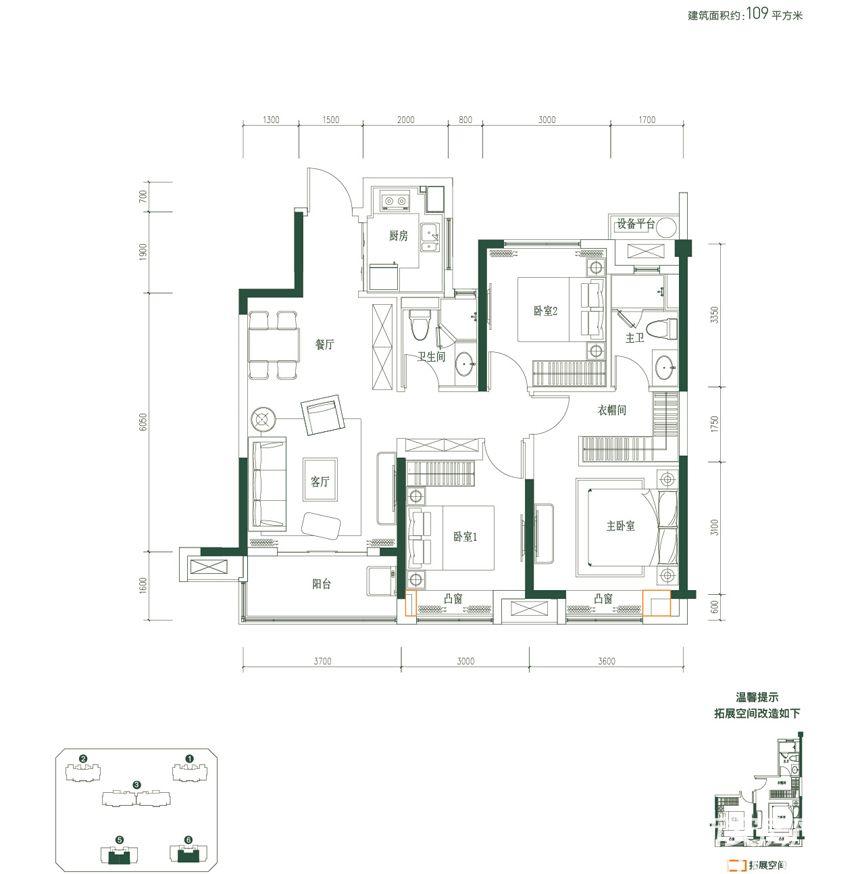 融创城B1户型3室2厅109平米