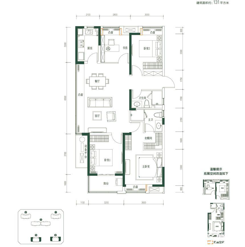 融创城C1户型4室2厅131平米