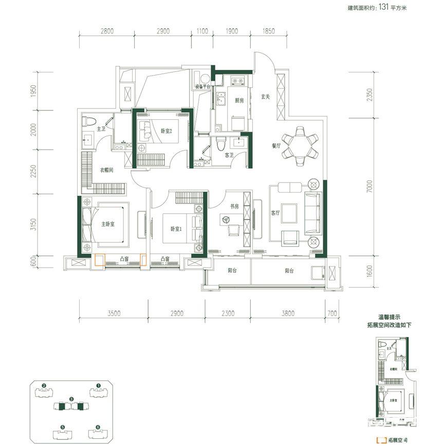 融创城C2户型4室2厅131平米