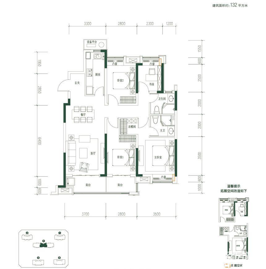 融创城C3户型4室2厅132平米