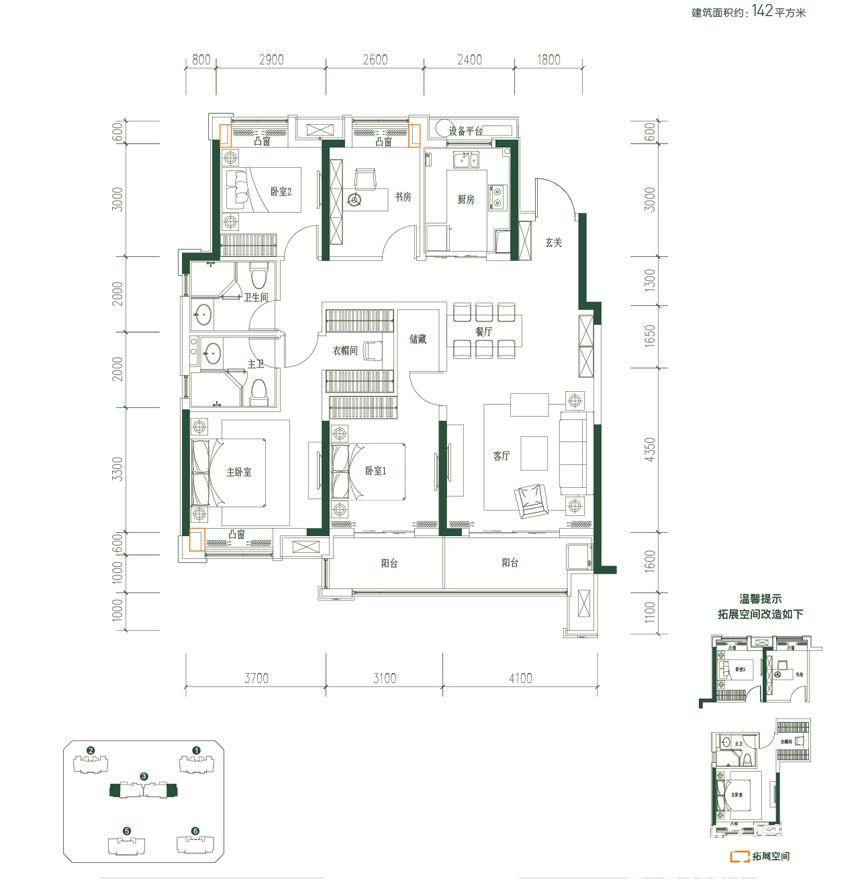 融创城D户型4室2厅142平米