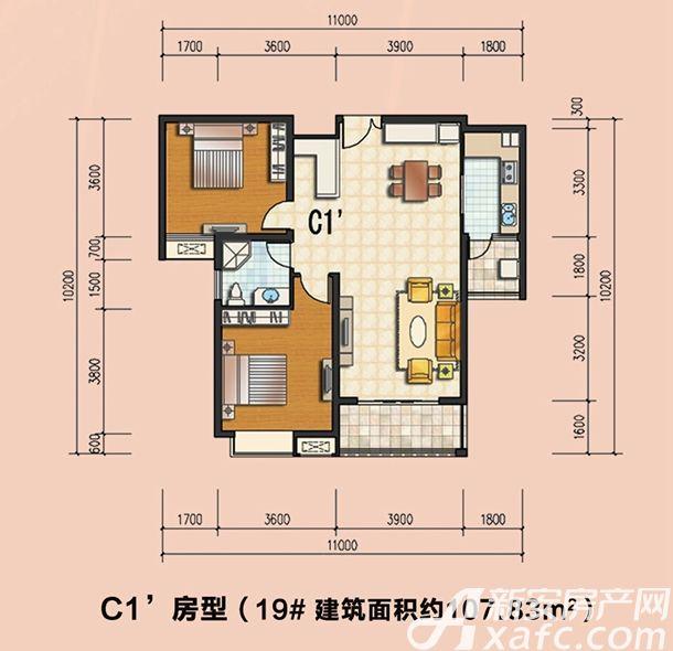 通成紫都19#C1户型2室2厅107.83平米