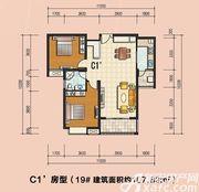 通成紫都19#C1户型2室2厅107.83㎡