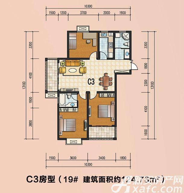 通成紫都19#C3户型3室2厅124.73平米