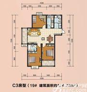 通成紫都19#C3户型3室2厅124.73㎡