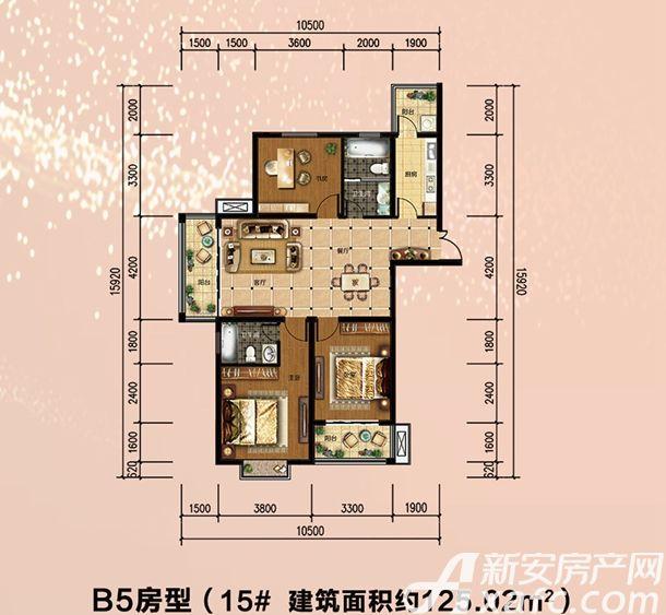 通成紫都15#B5户型3室2厅125.02平米