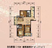 通成紫都15#B5户型3室2厅125.02㎡