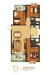 富安德森广场2# D3室2厅133㎡