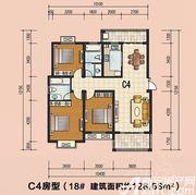 通成紫都18#C4户型3室2厅128.53㎡