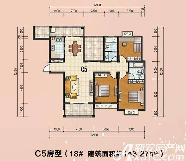 通成紫都18#C5户型3室2厅143.27平米