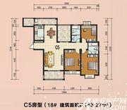 通成紫都18#C5户型3室2厅143.27㎡