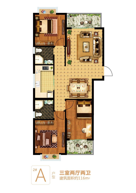 富安德森广场2# A3室2厅116平米