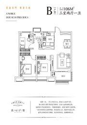华地公馆三室两厅一卫3室2厅106㎡