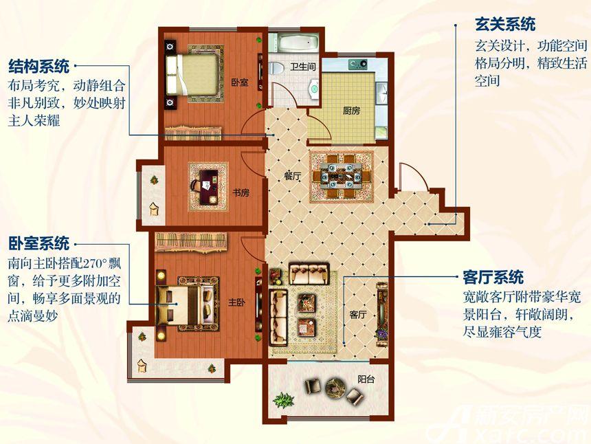 海棠湾X户型3室2厅105.8平米
