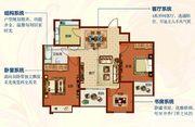 海棠湾W户型3室2厅97.44㎡