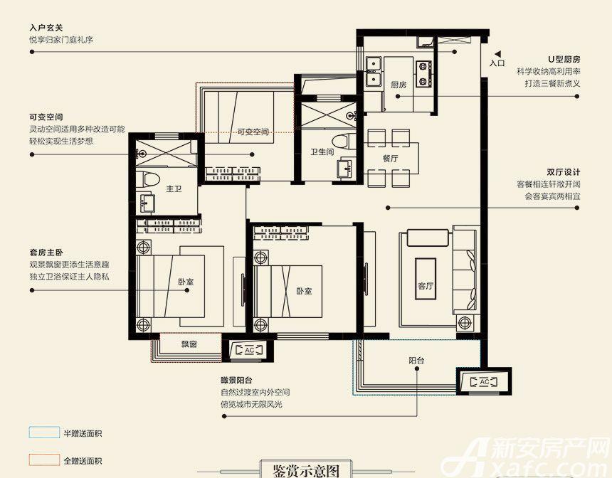 中海城G23室2厅98平米