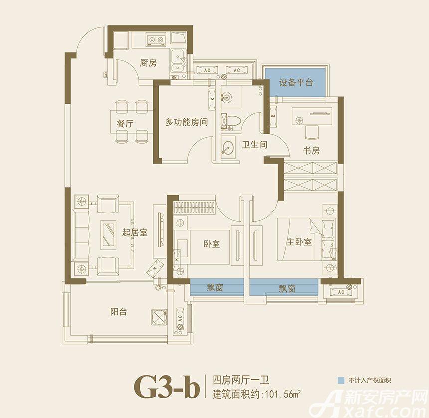 斌锋时代城G3-b4室2厅101平米