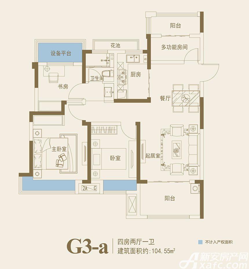 斌锋时代城G3-a4室2厅104平米