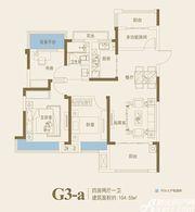 斌锋时代城G3-a4室2厅104㎡