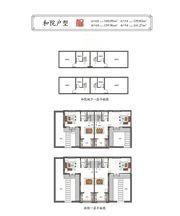 和顺静天府和院户型4室3厅140.09㎡