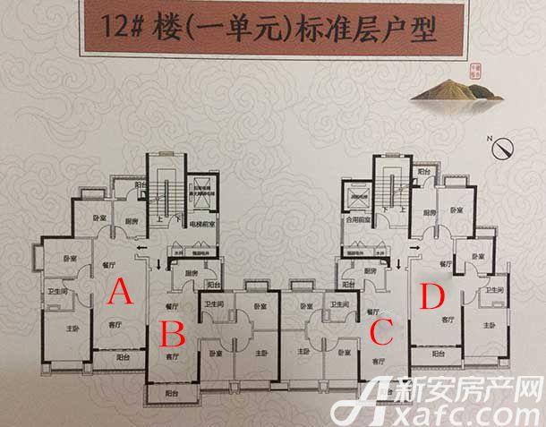 恒大悦府12#3室2厅96平米