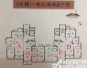 恒大悦府12#3室2厅96㎡