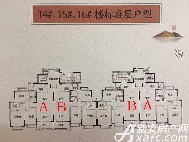 恒大悦府14#15#16#3室2厅120.45平米