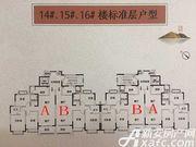 恒大悦府14#15#16#3室2厅120.45㎡