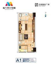 丰辉国际广场A1户型11室1厅51㎡